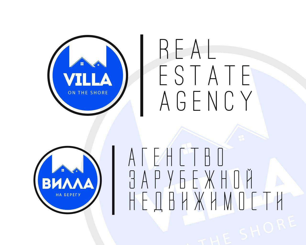 Фирстиль для агентства зарубежной недвижимости - дизайнер MePhobia