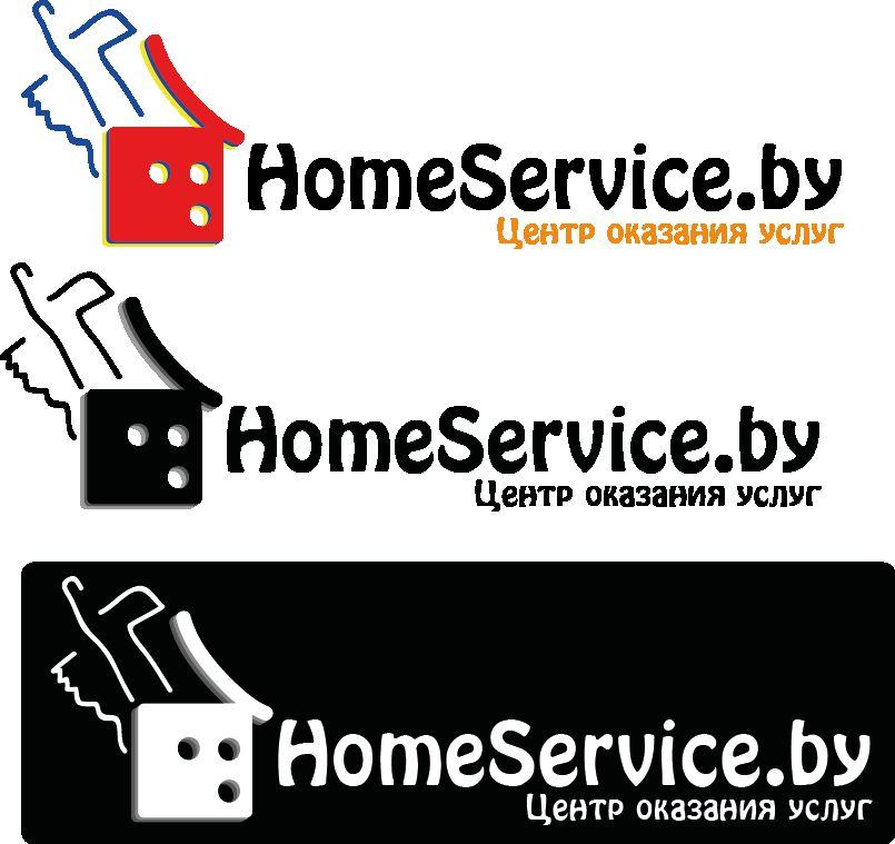 Логотип для компании HomeService - дизайнер scooterlider