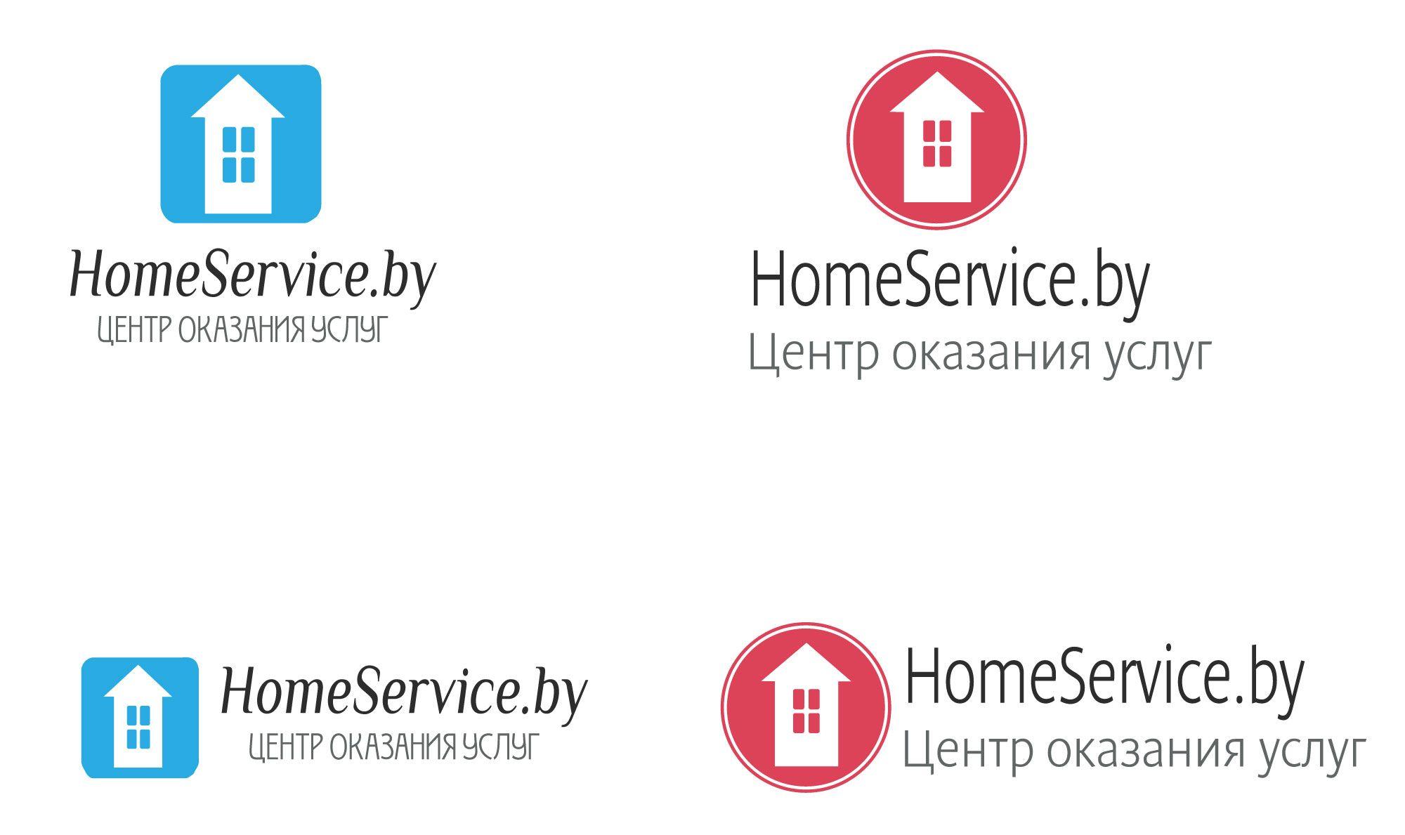 Логотип для компании HomeService - дизайнер Letova