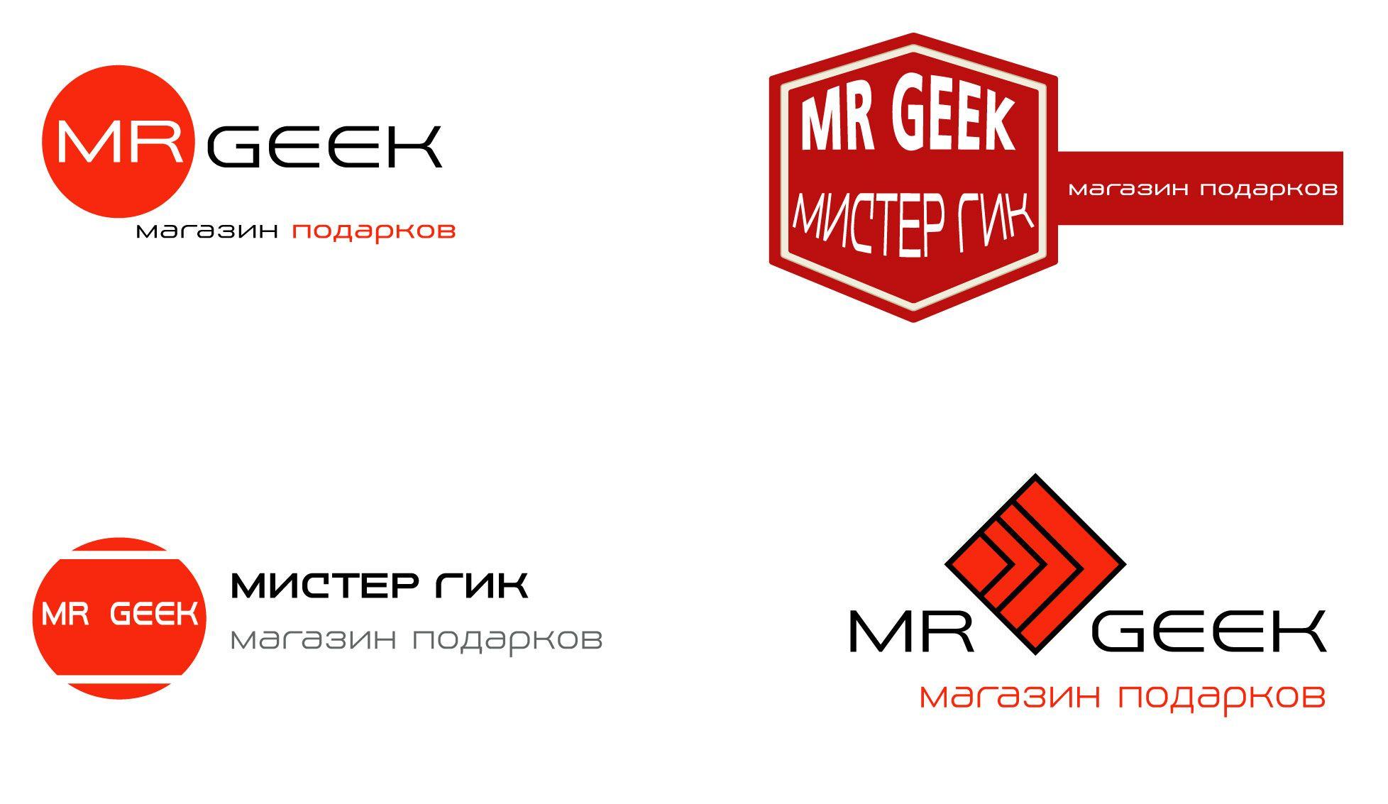 Логотип для магазина подарков - дизайнер Letova