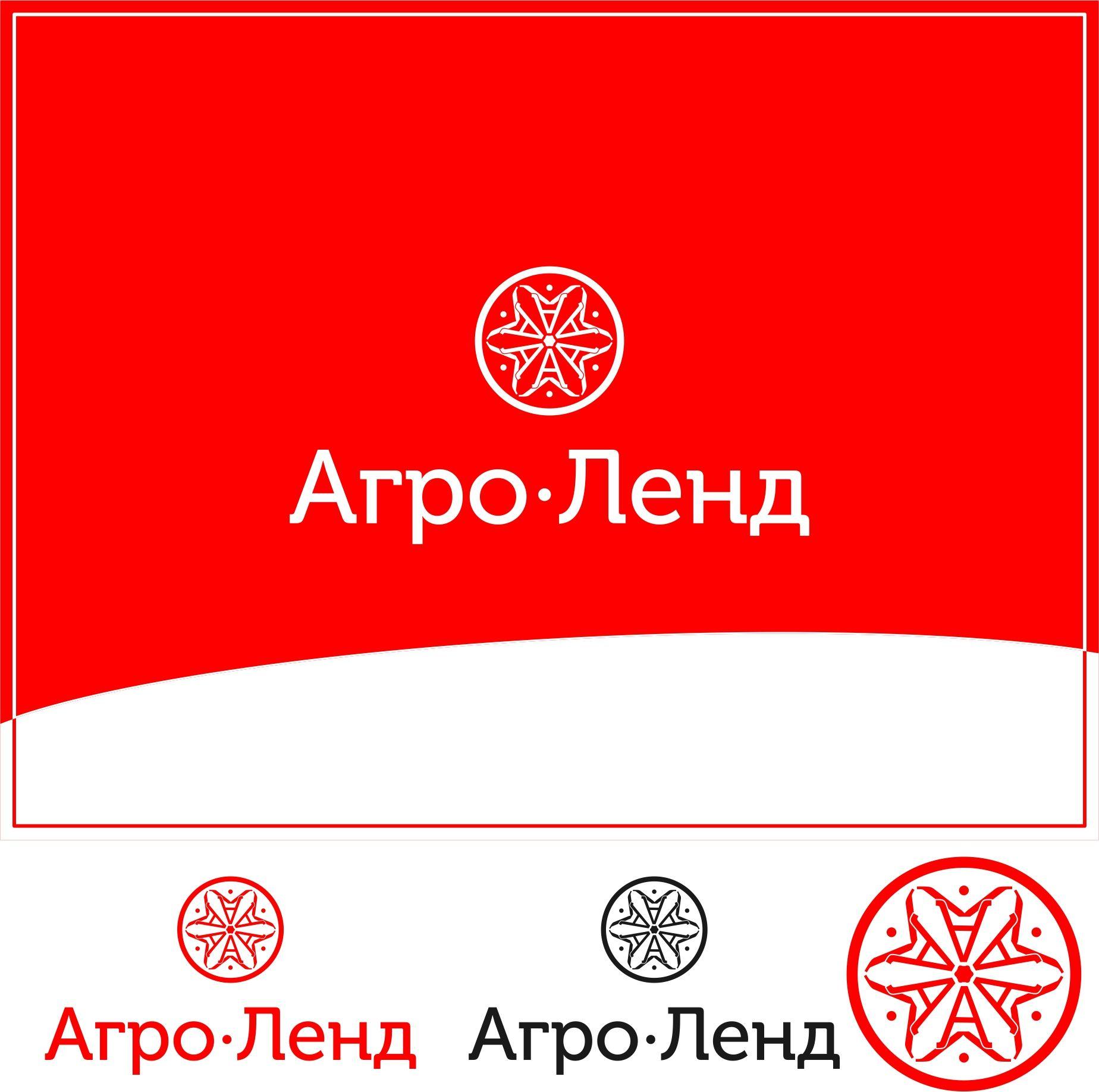Логотип и фирменный стиль маслозавода. - дизайнер hsochi