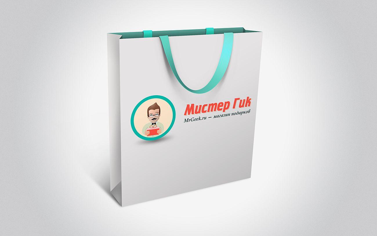 Логотип для магазина подарков - дизайнер My1stWork