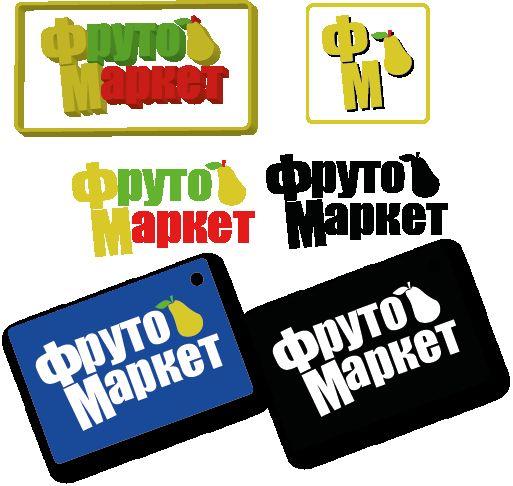 Логотип-вывеска фруктово-овощных магазинов премиум - дизайнер scooterlider