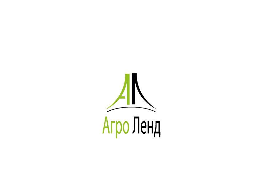 Логотип и фирменный стиль маслозавода. - дизайнер pavalei