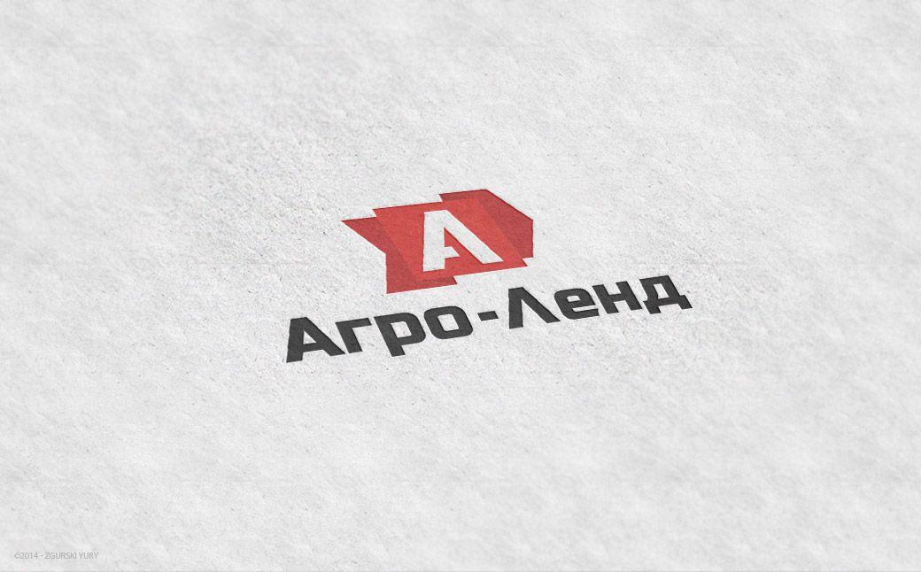 Логотип и фирменный стиль маслозавода. - дизайнер Odinus