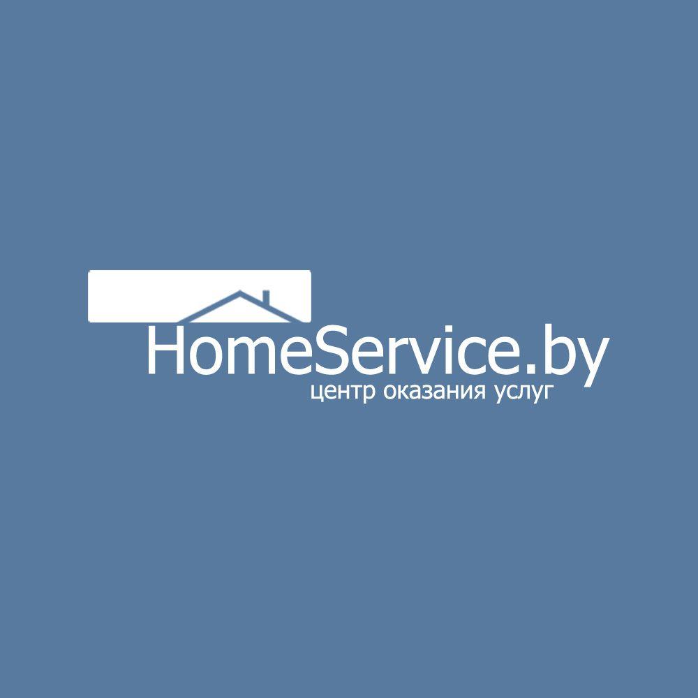 Логотип для компании HomeService - дизайнер weste32