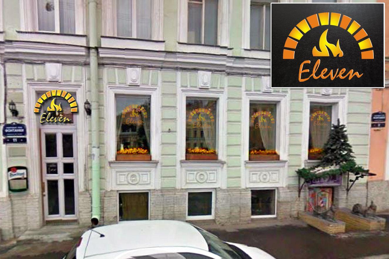 Логотип ресторана - дизайнер Keroberas