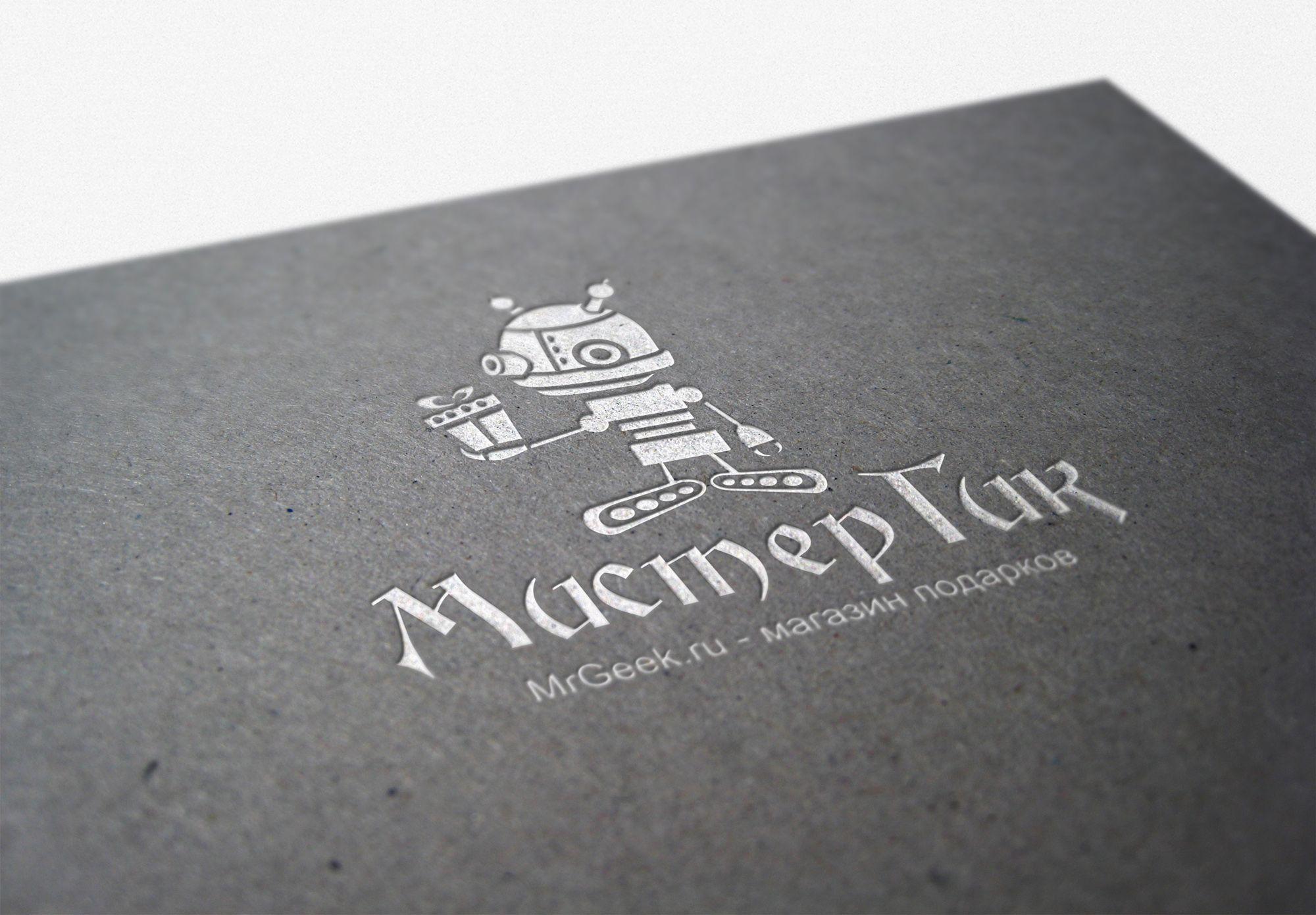 Логотип для магазина подарков - дизайнер Hanterka