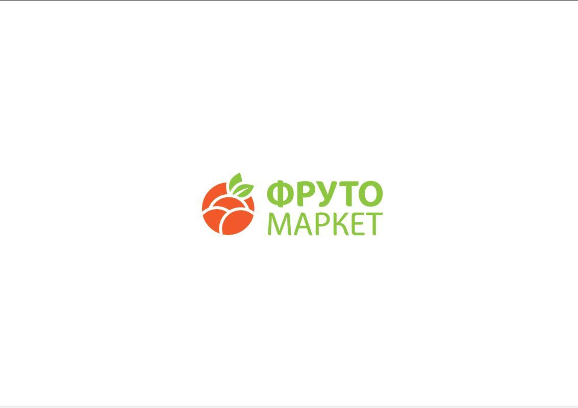 Логотип-вывеска фруктово-овощных магазинов премиум - дизайнер ksjuwow