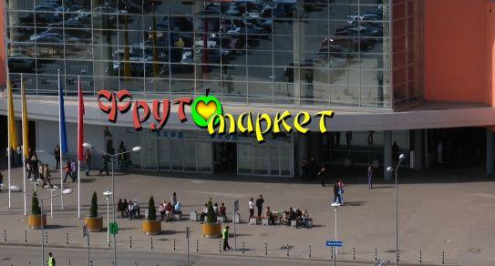 Логотип-вывеска фруктово-овощных магазинов премиум - дизайнер ForceFox