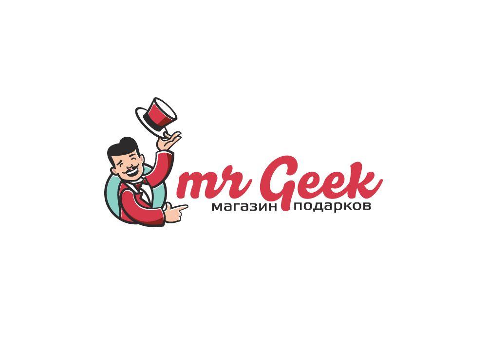 Логотип для магазина подарков - дизайнер zanru
