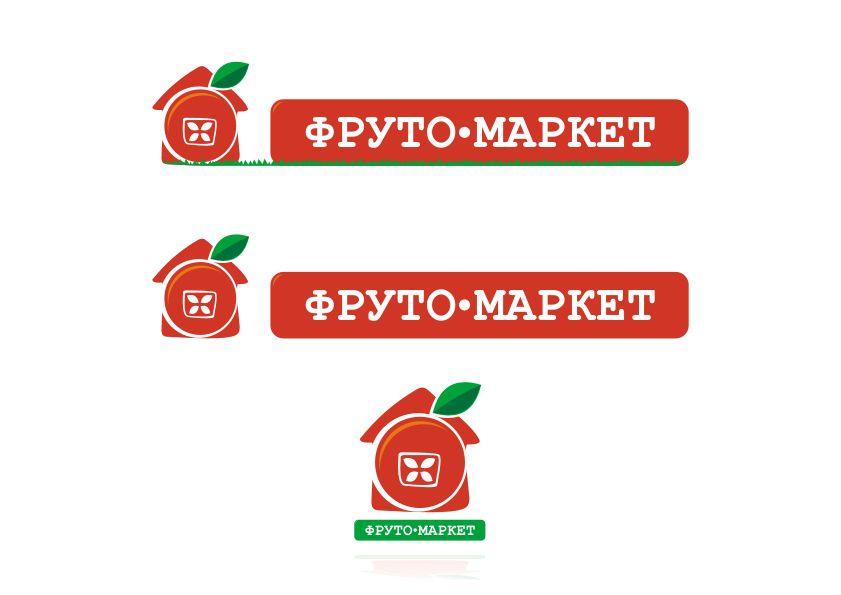 Логотип-вывеска фруктово-овощных магазинов премиум - дизайнер Yak84