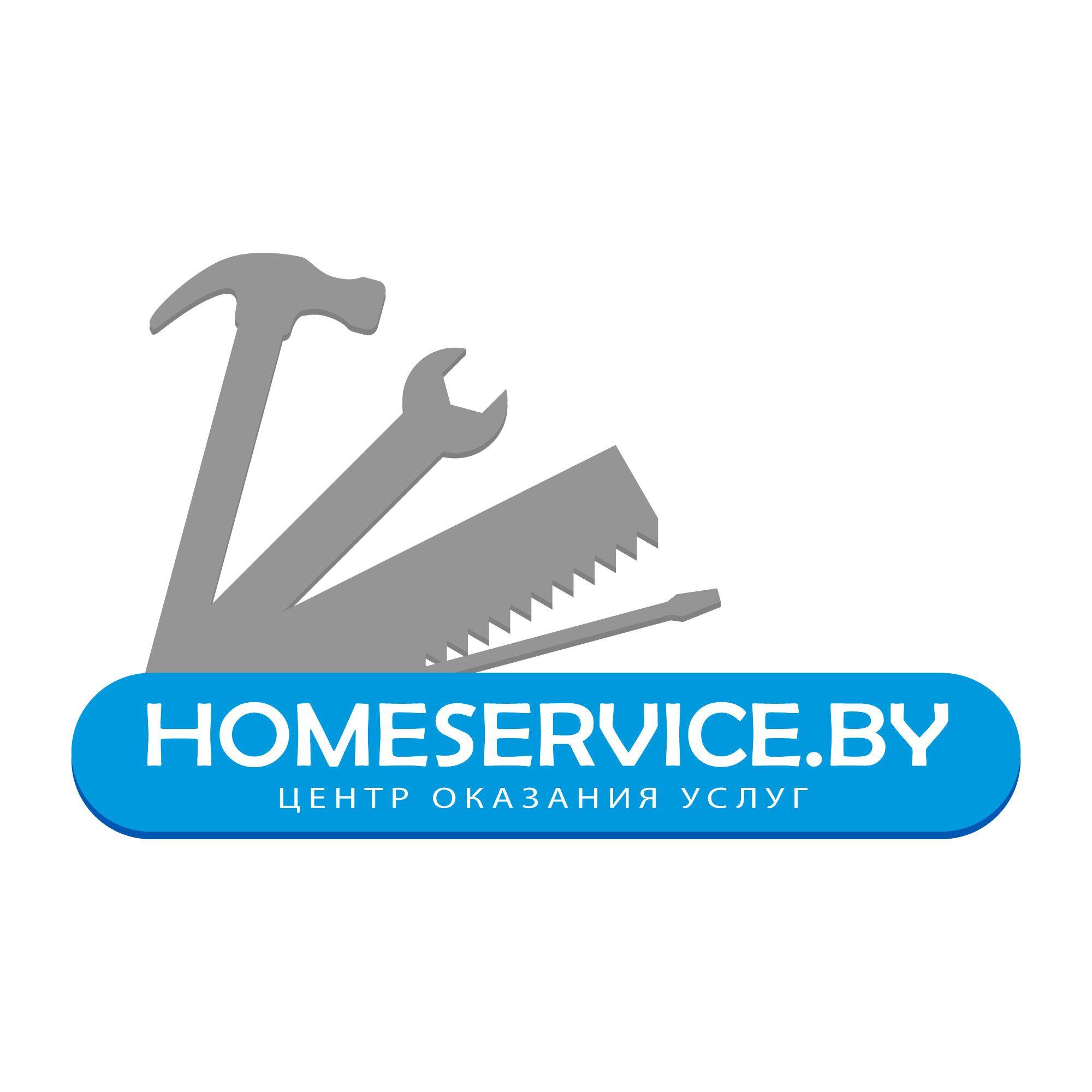 Логотип для компании HomeService - дизайнер Sonofpaul