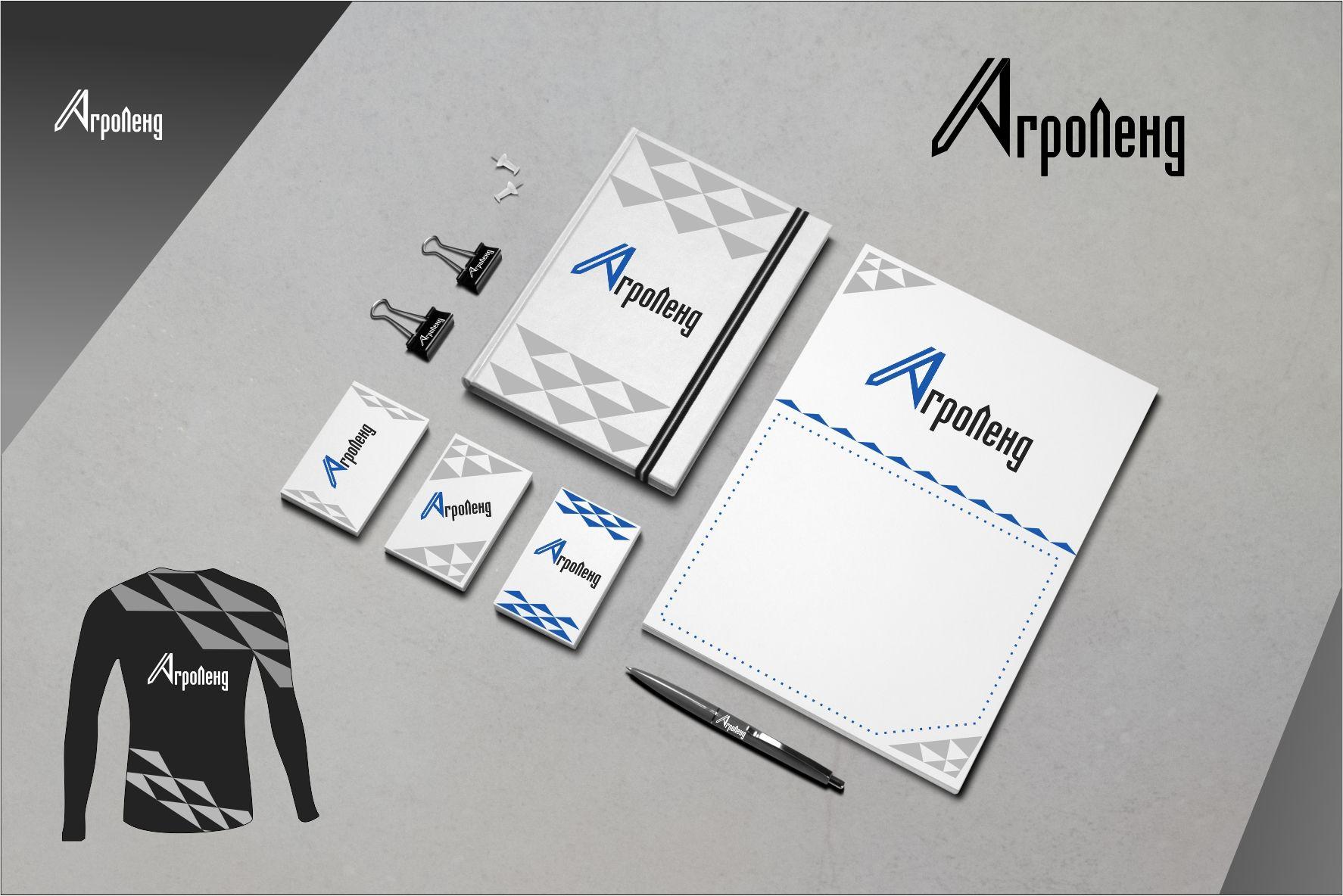 Логотип и фирменный стиль маслозавода. - дизайнер AlexZab