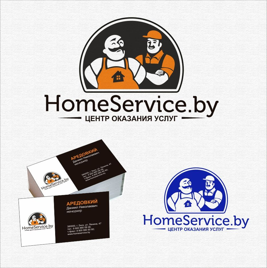 Логотип для компании HomeService - дизайнер hsochi