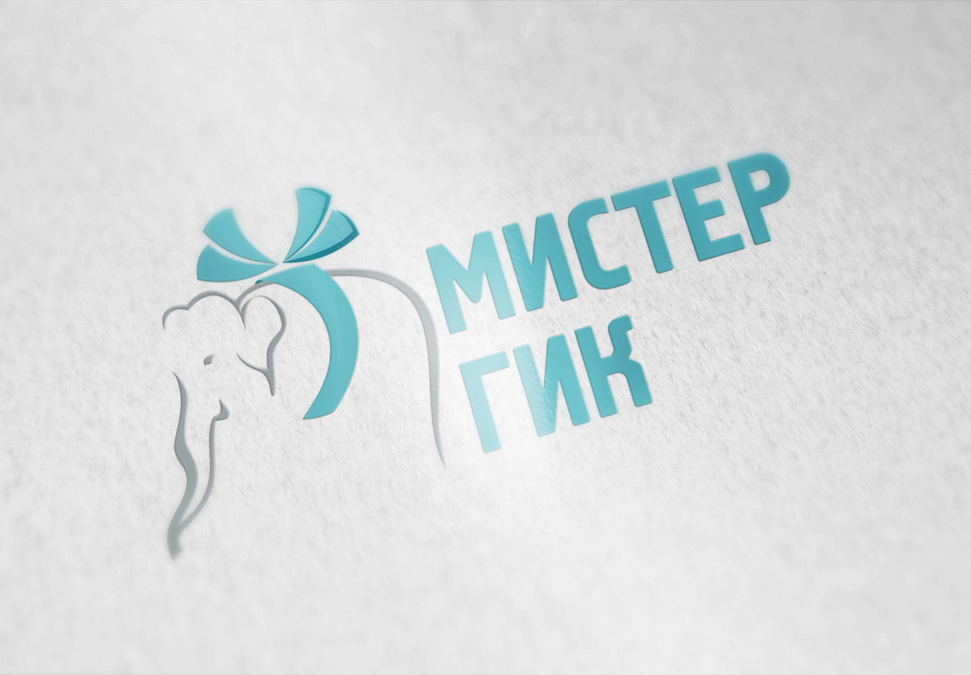 Логотип для магазина подарков - дизайнер darkbluecat