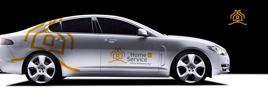 Логотип для компании HomeService - дизайнер VF-Group