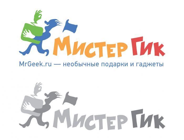 Логотип для магазина подарков - дизайнер andblin61