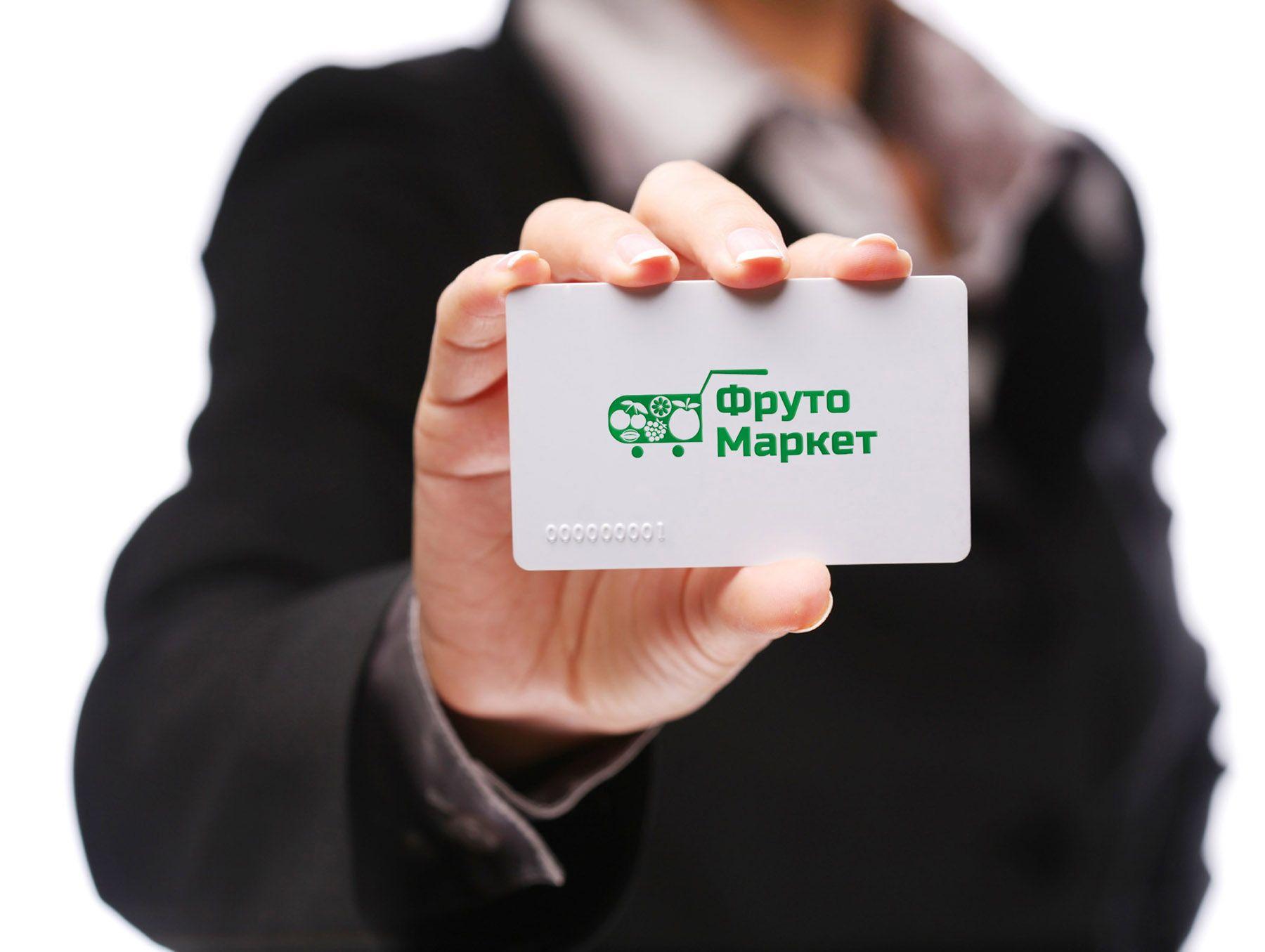 Логотип-вывеска фруктово-овощных магазинов премиум - дизайнер Scorp