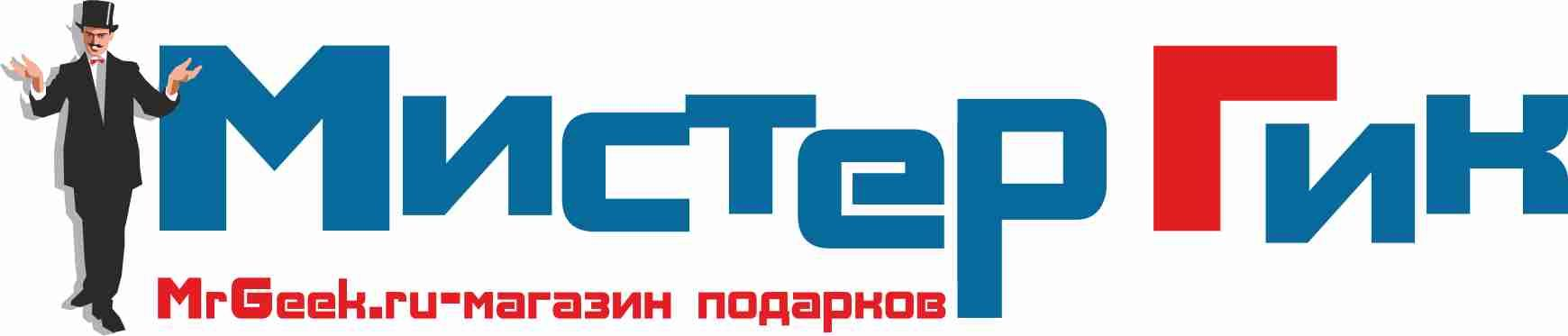 Логотип для магазина подарков - дизайнер norma-art