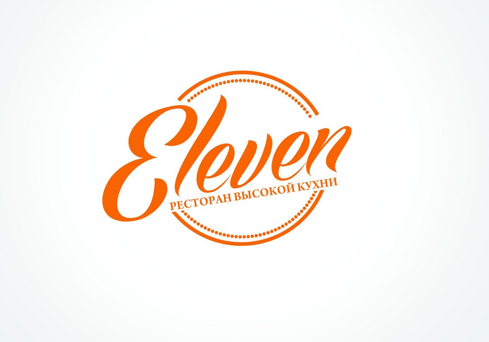 Логотип ресторана - дизайнер IsaevaDV
