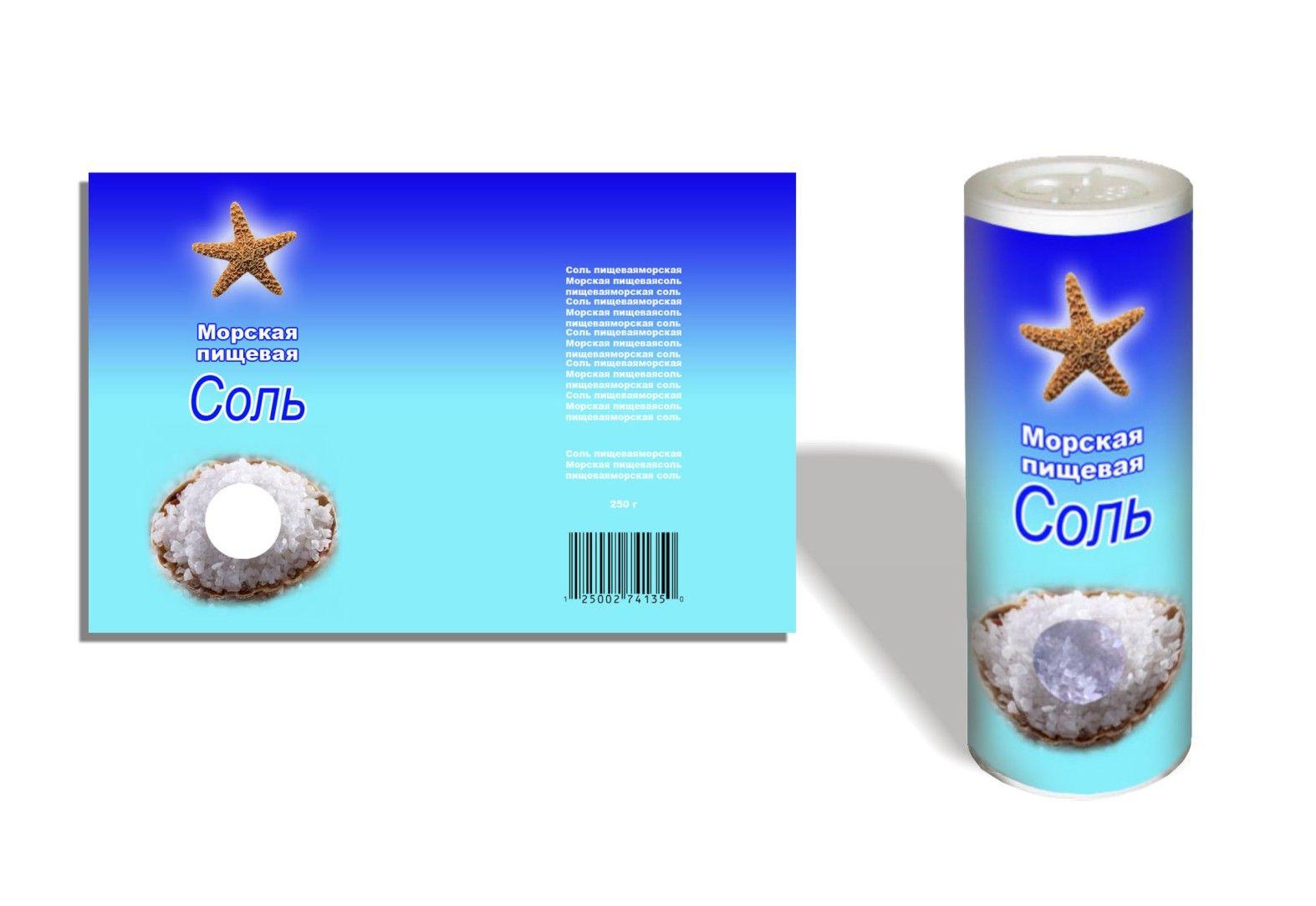 Дизайн этикетки для соли пищевой морской  - дизайнер Evgenia_021