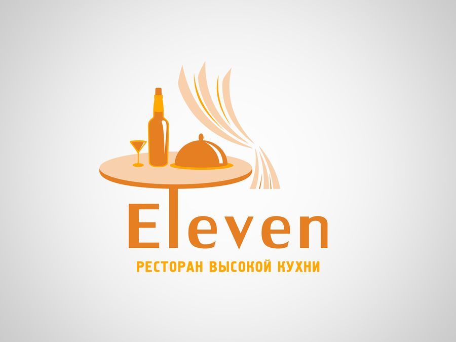 Логотип ресторана - дизайнер Une_fille