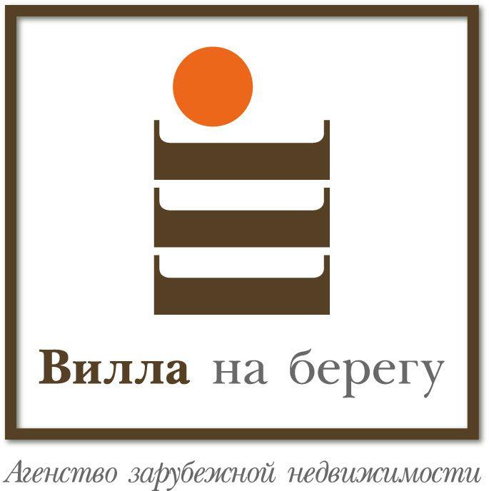 Фирстиль для агентства зарубежной недвижимости - дизайнер voenerges