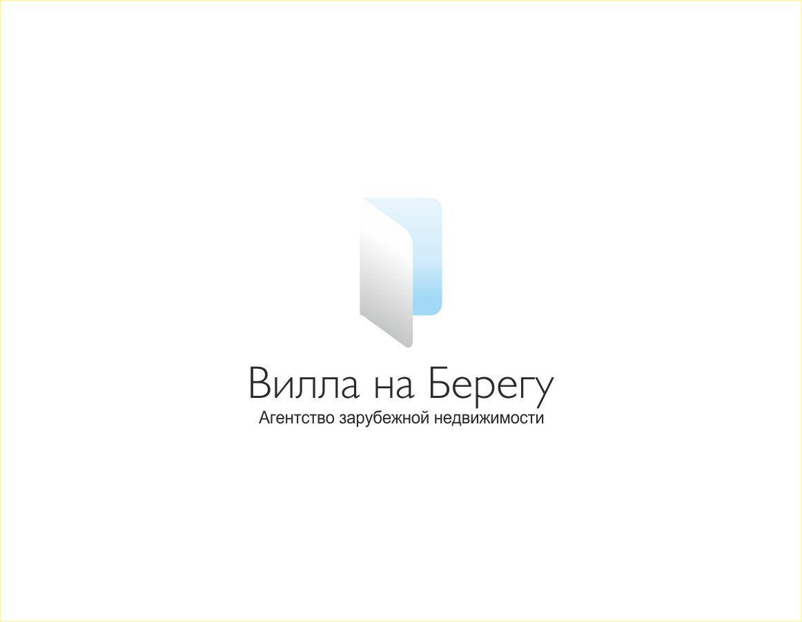 Фирстиль для агентства зарубежной недвижимости - дизайнер ruh567