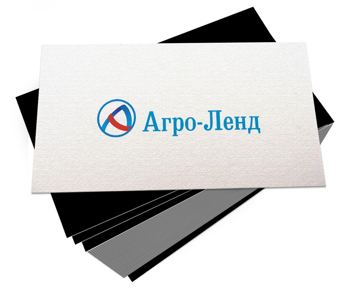 Логотип и фирменный стиль маслозавода. - дизайнер Scorp