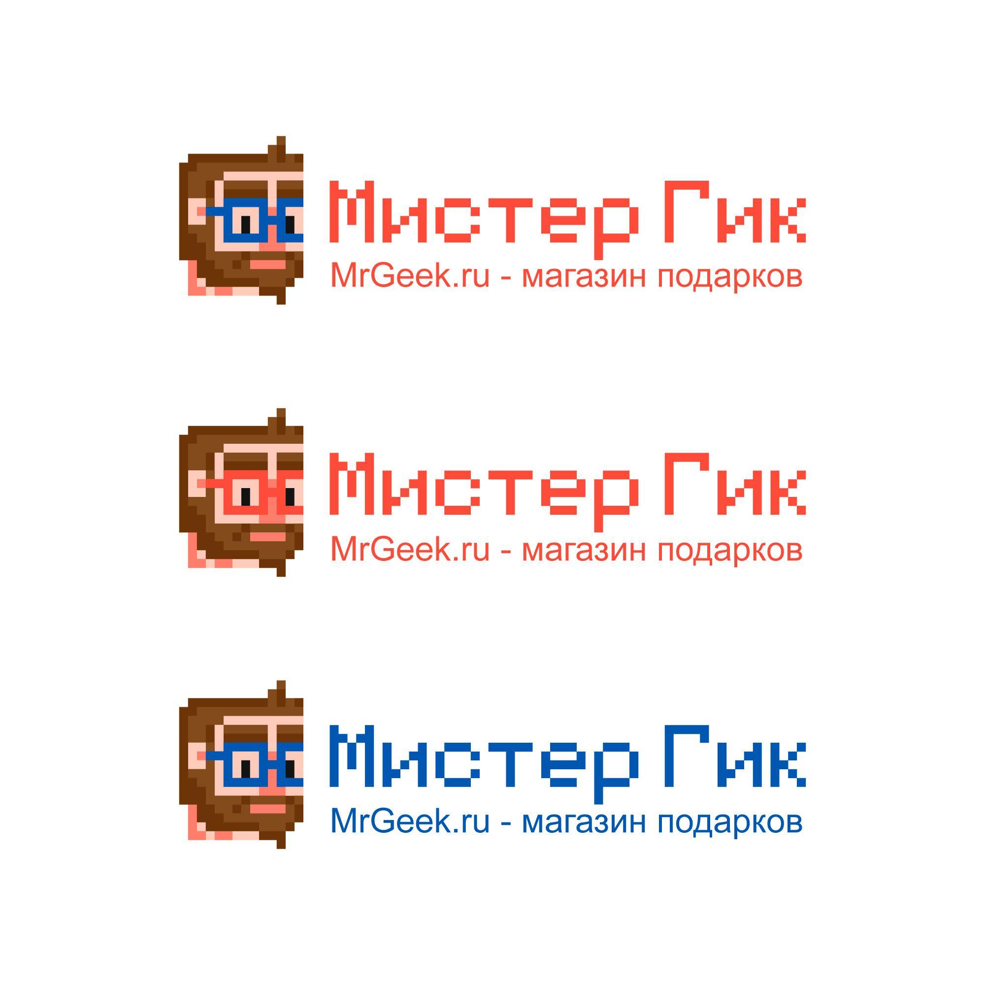 Логотип для магазина подарков - дизайнер Sonofpaul