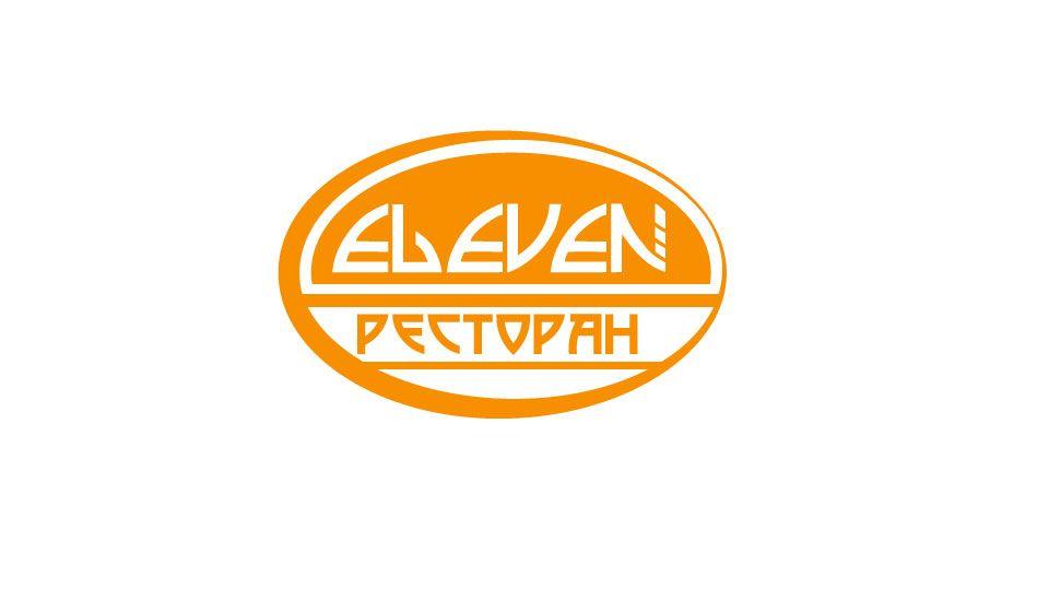 Логотип ресторана - дизайнер Denzel