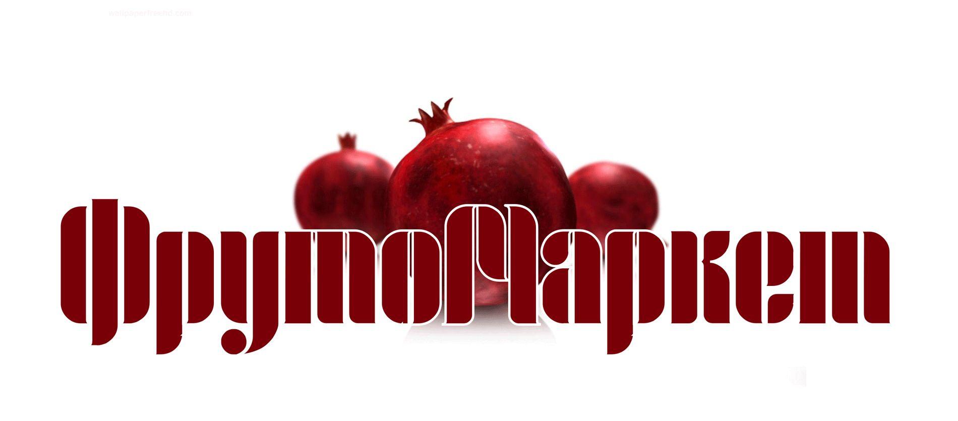 Логотип-вывеска фруктово-овощных магазинов премиум - дизайнер csfantozzi