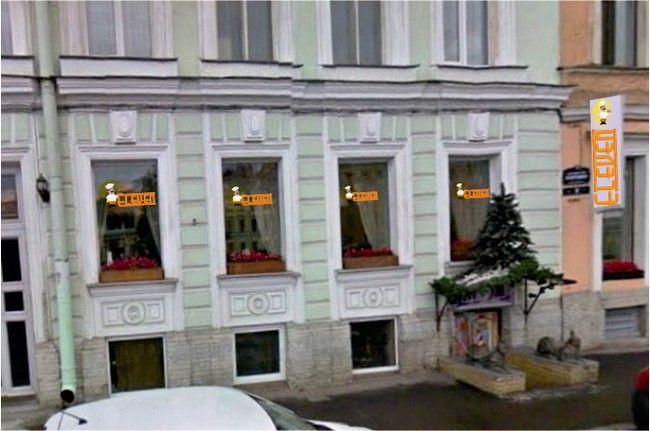 Логотип ресторана - дизайнер Marselsir