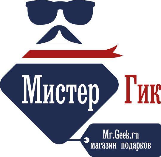 Логотип для магазина подарков - дизайнер voenerges