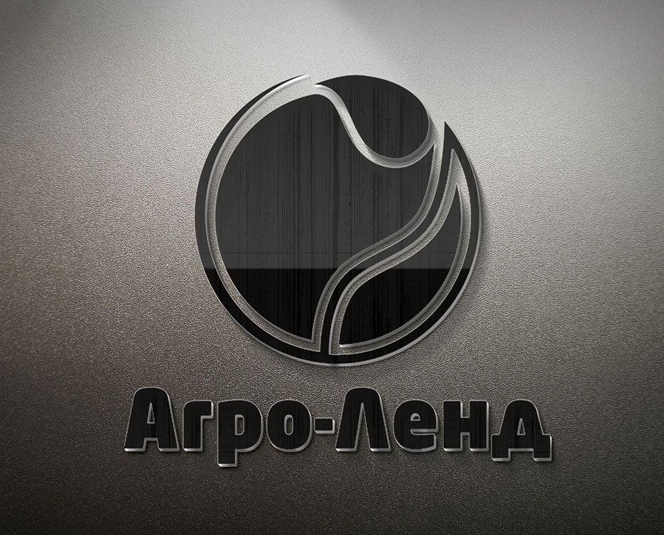 Логотип и фирменный стиль маслозавода. - дизайнер zhutol
