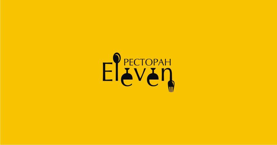 Логотип ресторана - дизайнер Yko