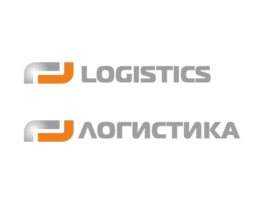 Разработка лого и фирстиля для компании Логистика - дизайнер ruh567
