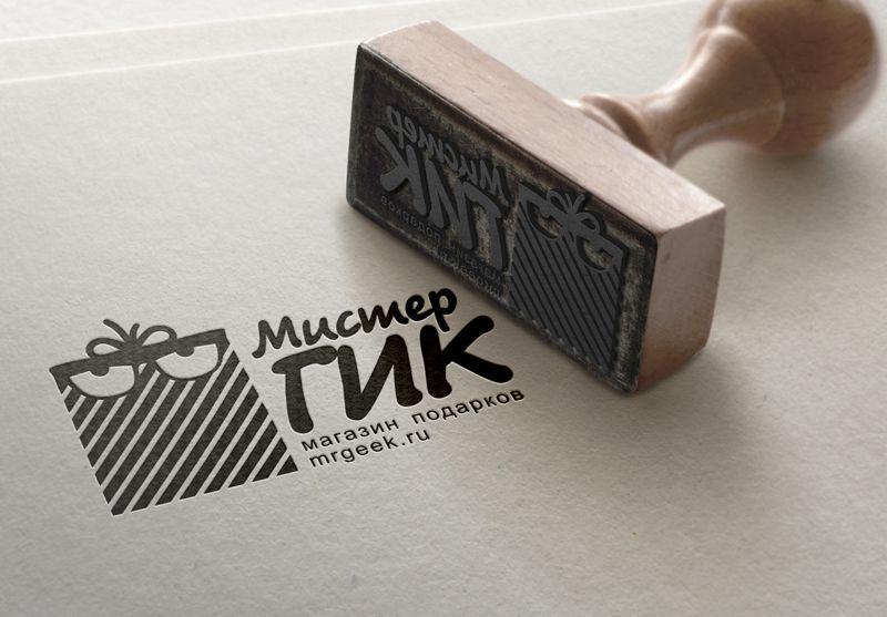 Логотип для магазина подарков - дизайнер grafushka2112