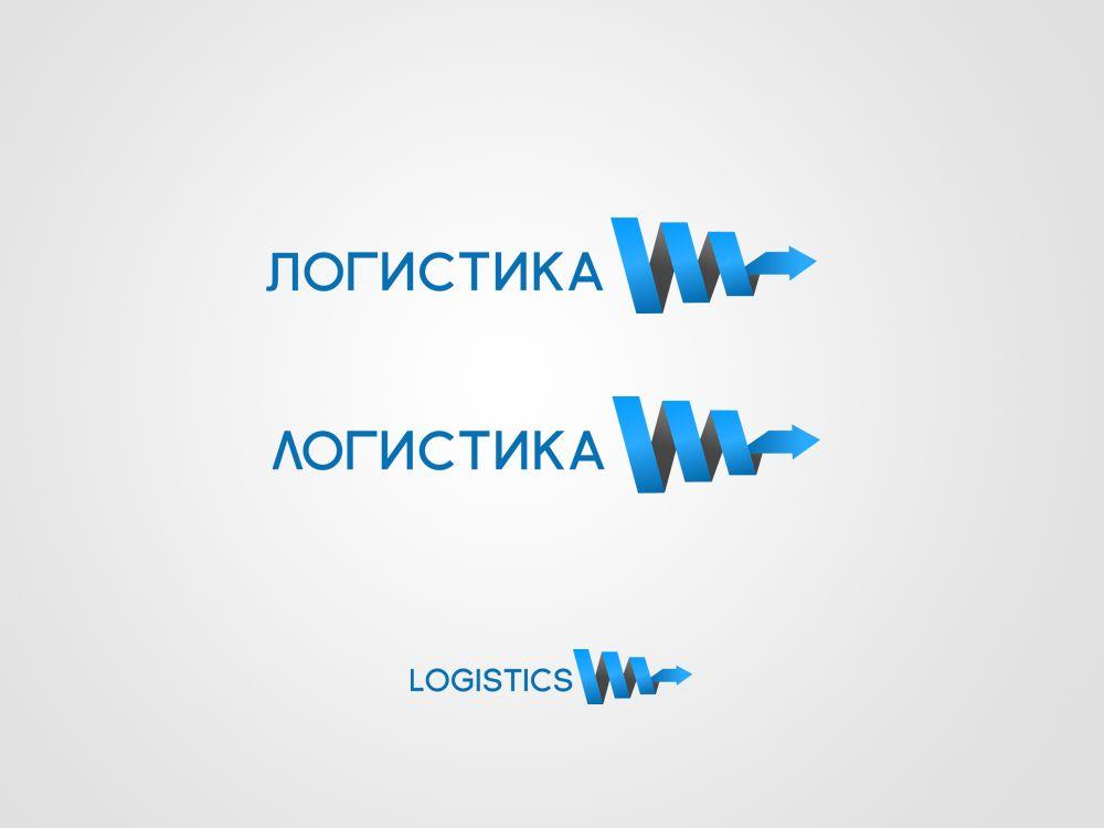 Разработка лого и фирстиля для компании Логистика - дизайнер CyberGeek