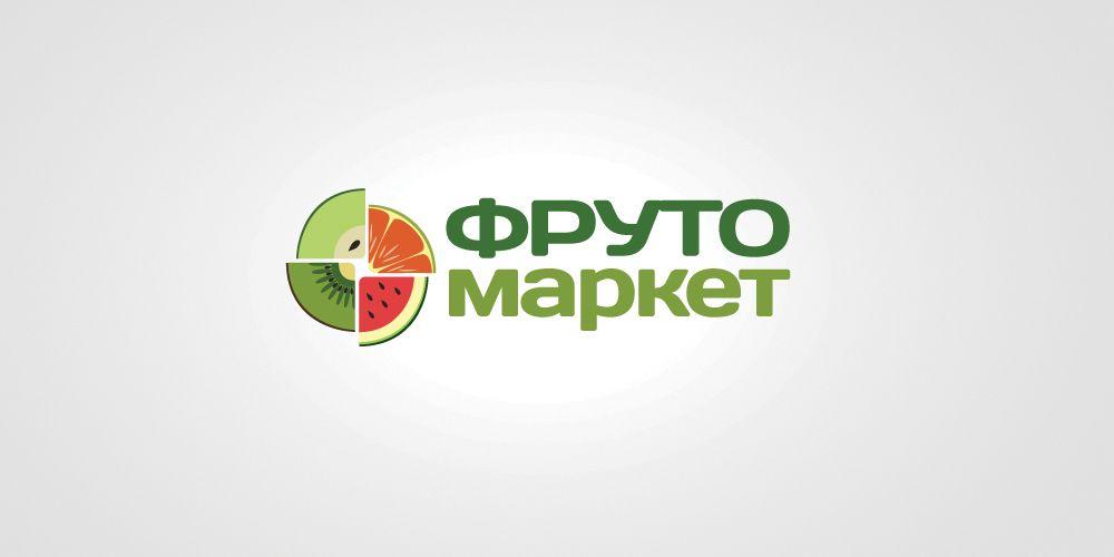 Логотип-вывеска фруктово-овощных магазинов премиум - дизайнер Andrey_26