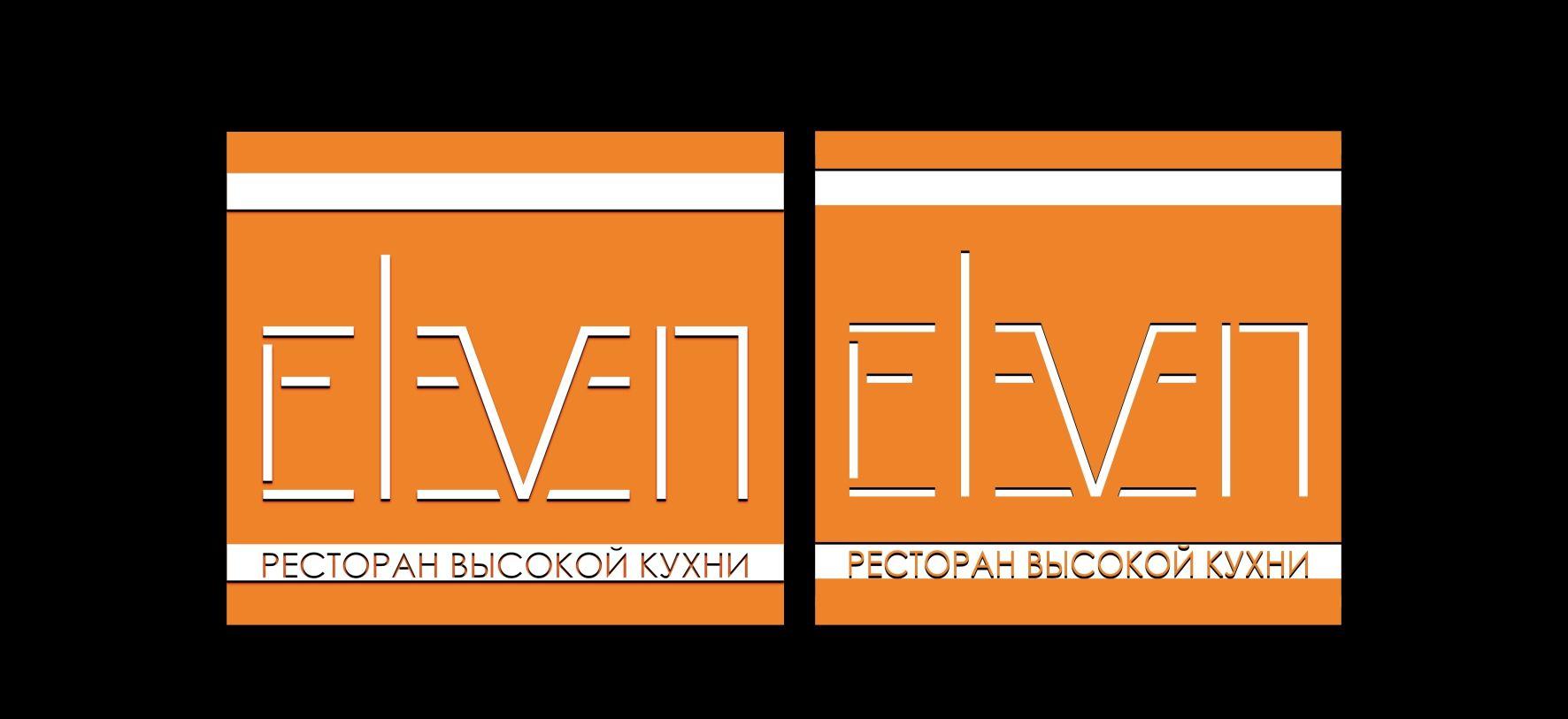 Логотип ресторана - дизайнер blukki