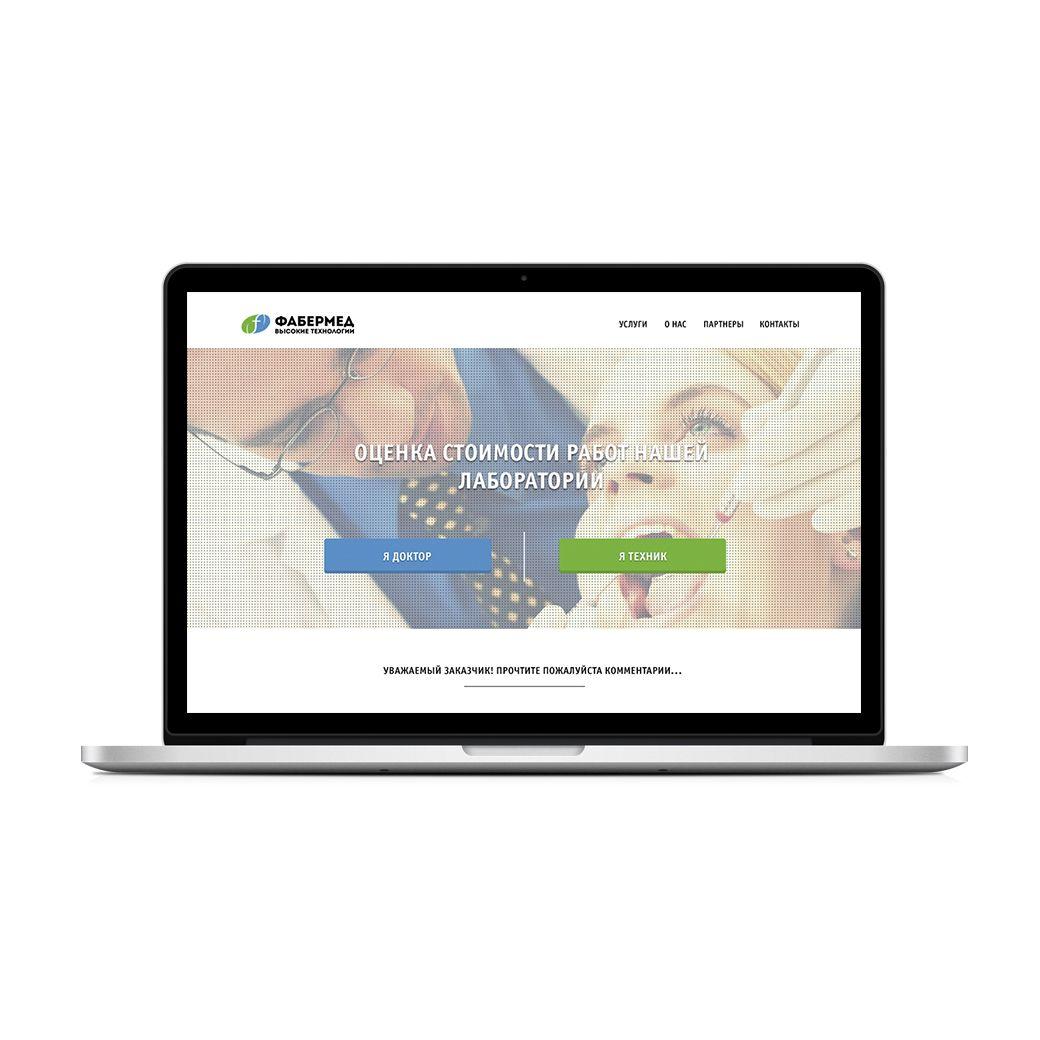 Интернет магазин для профессионалов (b2b)  - дизайнер musmodo