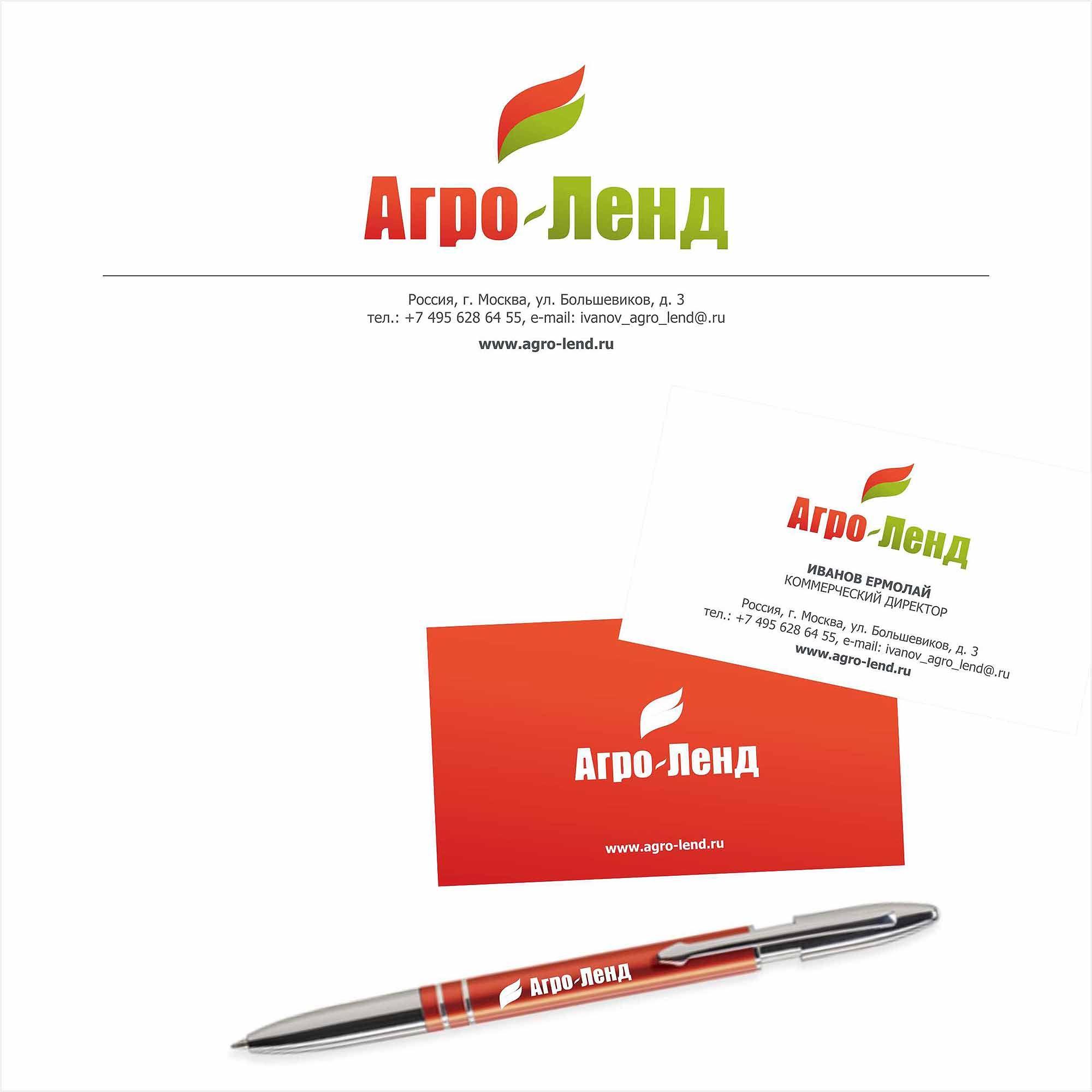 Логотип и фирменный стиль маслозавода. - дизайнер vena2013
