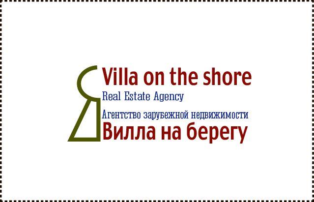 Фирстиль для агентства зарубежной недвижимости - дизайнер novatora