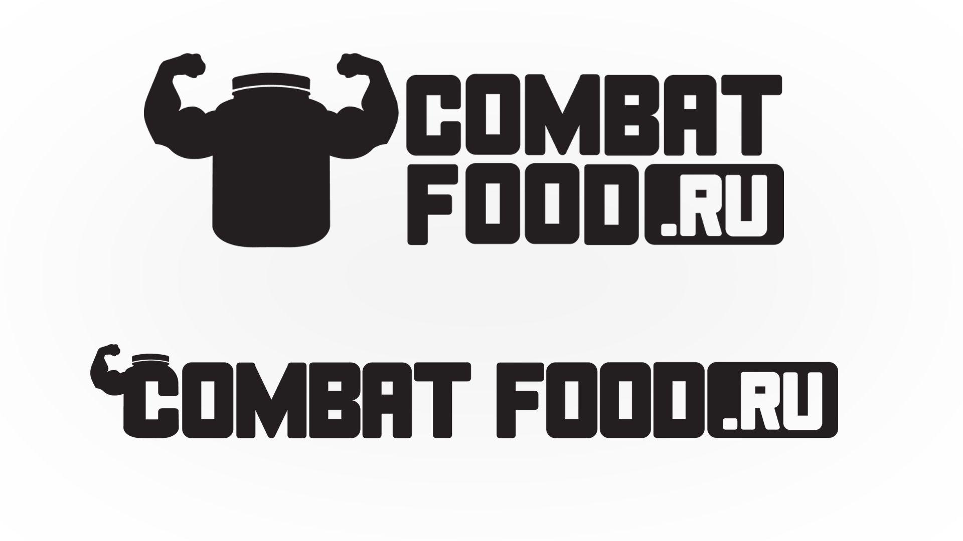 Логотип для интернет-магазина спортивного питания - дизайнер drawmedead