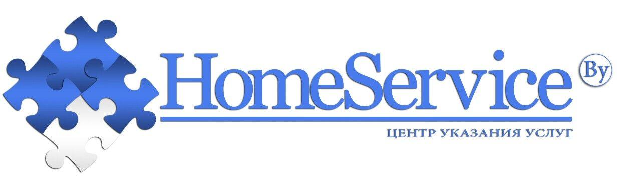Логотип для компании HomeService - дизайнер ilyaf89