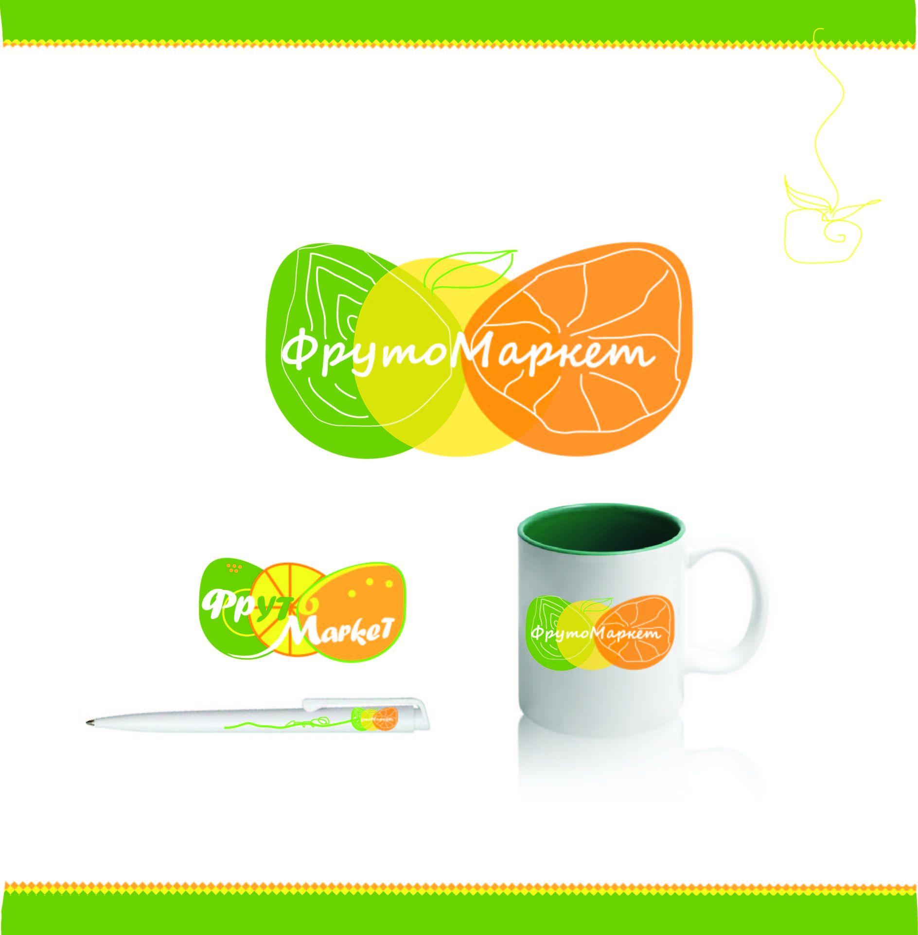 Логотип-вывеска фруктово-овощных магазинов премиум - дизайнер Victory17