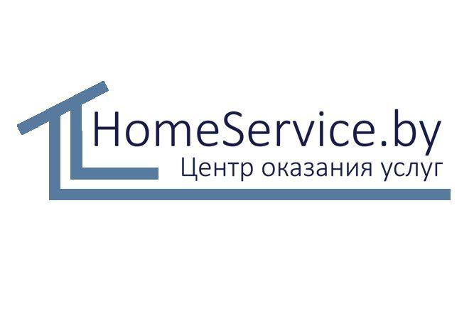 Логотип для компании HomeService - дизайнер Olga_Lebed