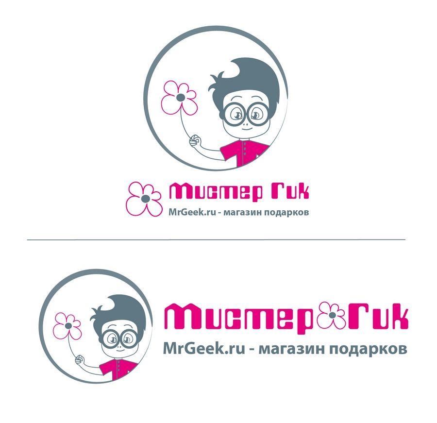 Логотип для магазина подарков - дизайнер montenegro2014